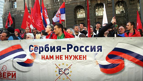 RT: Bitka za Srbiju se nastavlja
