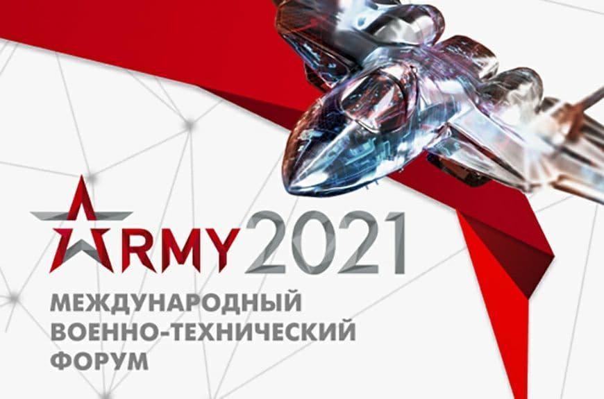 """""""Армија 2021"""" - војна сарадња за добро света"""
