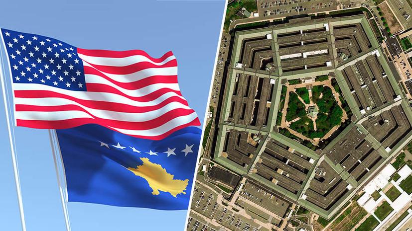 """РТ: """"Легитимизација операције сецесије"""": Kако Пентагон намерава да ојача способности приштинских снага"""