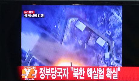 Напад Северне Кореје на режим неширења и«политички земљотрес»