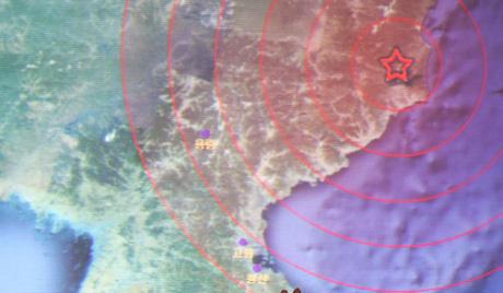Колико је опасан севернокорејски атом?