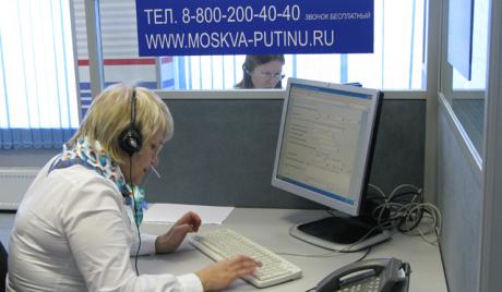Директне линије са председником популарне на постосовјетском простору