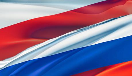 Volinska tragedija: pogled iz Varšave i Moskve