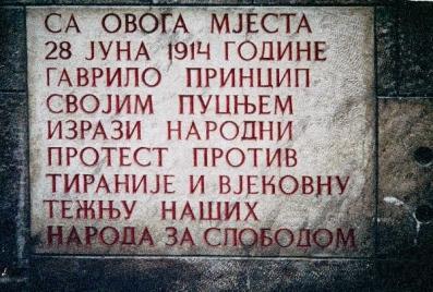 Гаврило Принцип - прво херој, а после терориста