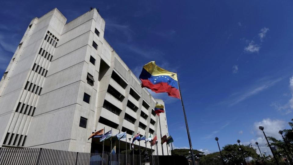 Полицијски хеликоптер у Венецуели напао зграду Врховног суда