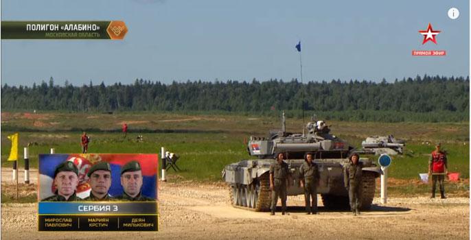 Међународне војне игре