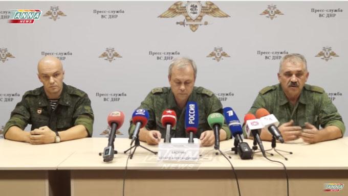 Кијев прети рођацима припадницима Народне Војске ДНР