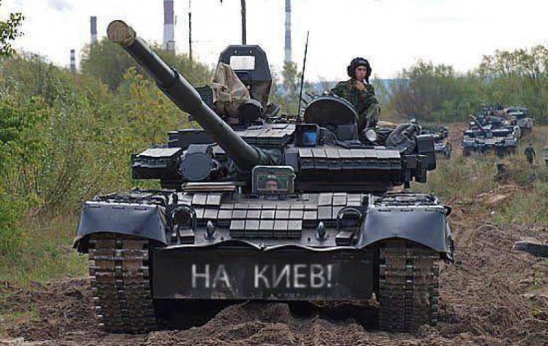 Кијевске снаге 53 пута напале територију ДНР