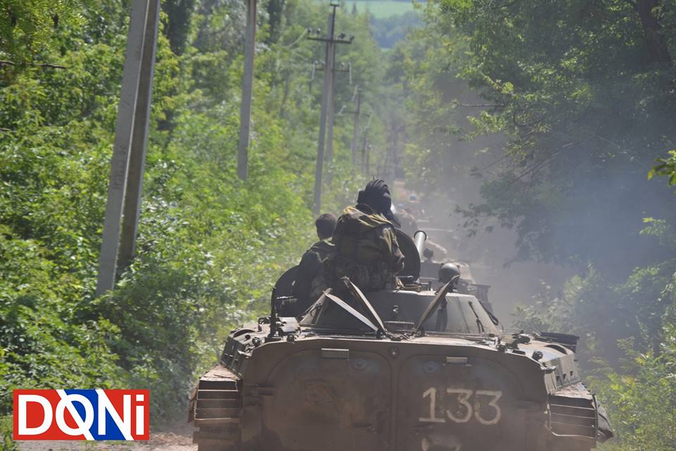 Kijevske snage 34 puta napale teritoriju DNR