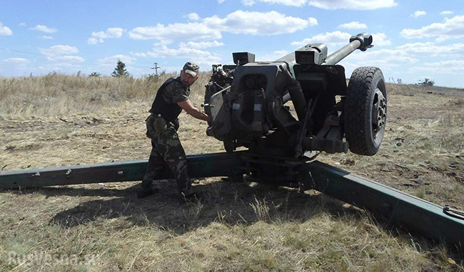 Кијевске снаге 33 пута напале територију ДНР