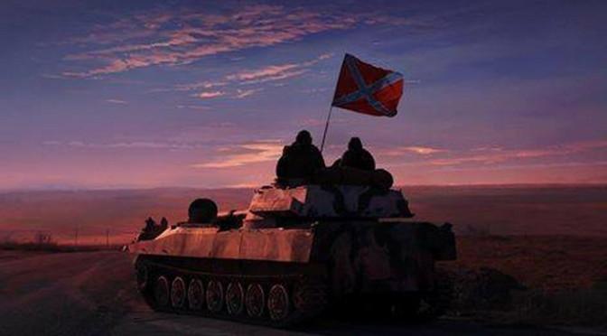 Кијевске снаге 29 пута напале територију ДНР