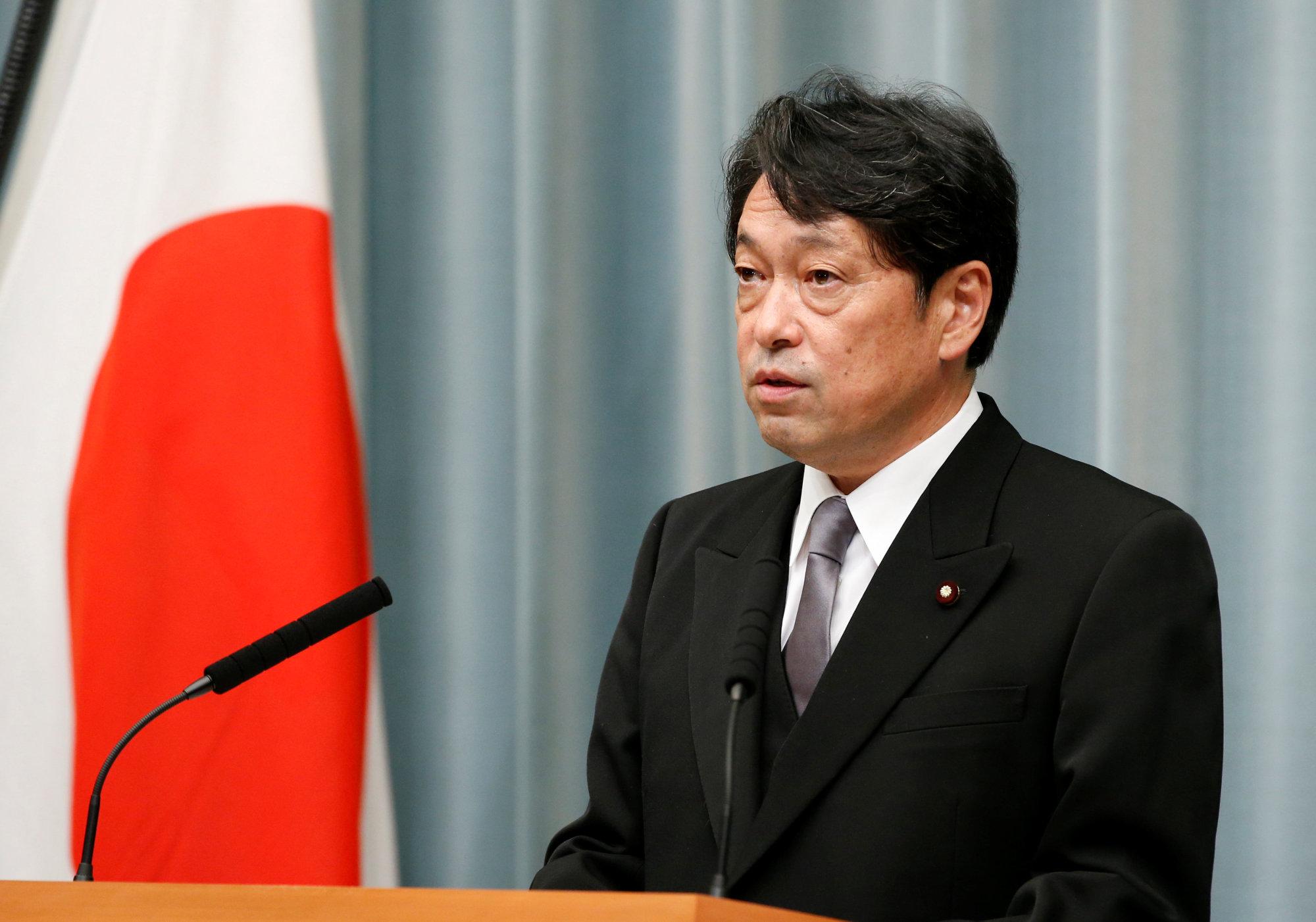 Токио: ПРО системи САД на територији Јапана не представљају претњу за Русију