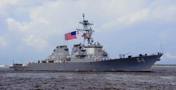 Амерички разарач у Одеси