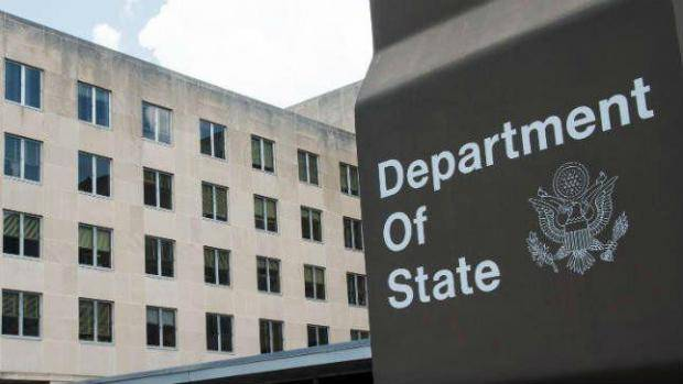 САД: Терористичке групе планирају нападе у региону Балкана, укључујући и Косово