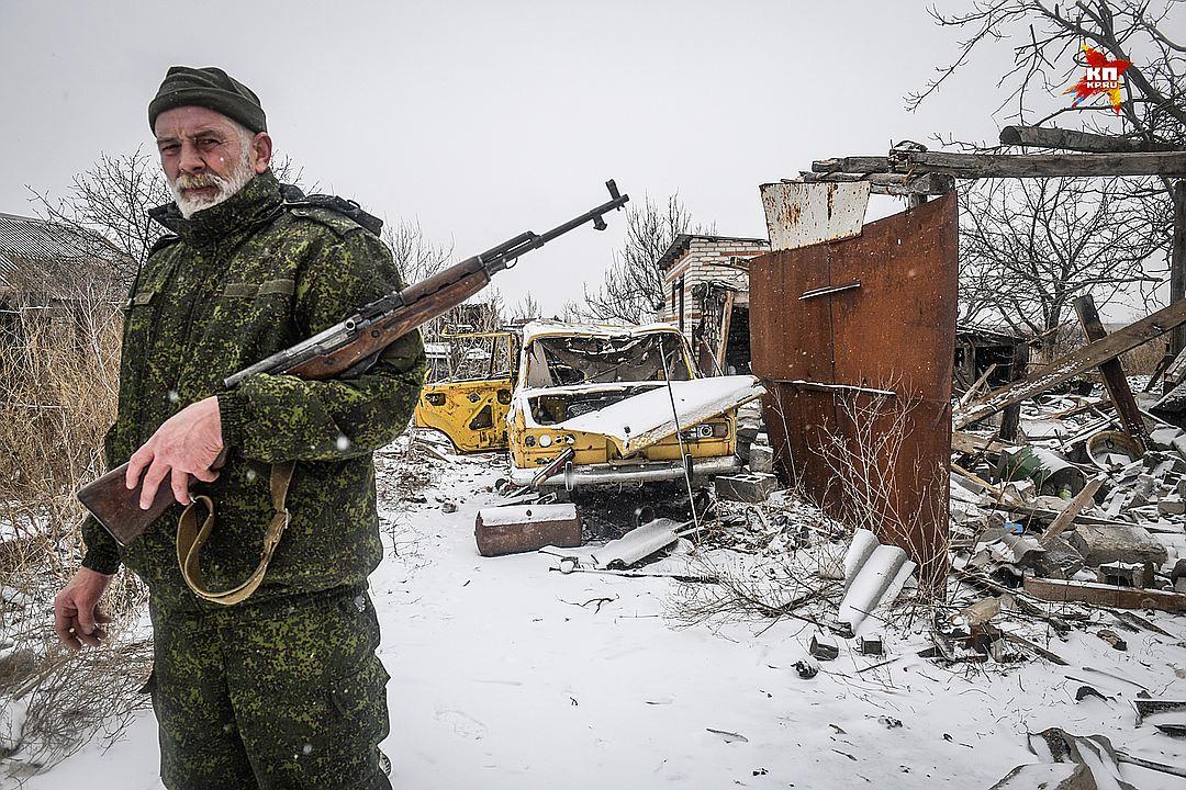 Kijevske snage 13 puta napale teritoriju DNR