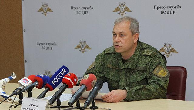 Басурин: У Донбас стигла група америчких официра