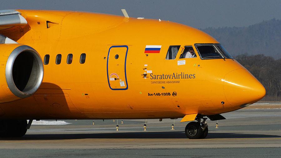 РТ: Русија отворила истрагу након пада авиона са 71 путником
