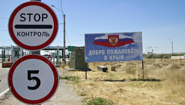 ФСБ: Повећана безбедност руско-украјинског дела границе на Криму