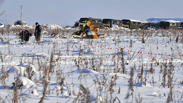 Резултати дешифровања потврдили званичну верзију пада авиона Ан-148