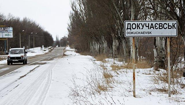 Украјински генералштаб најавио нову војну операцију у Донбасу