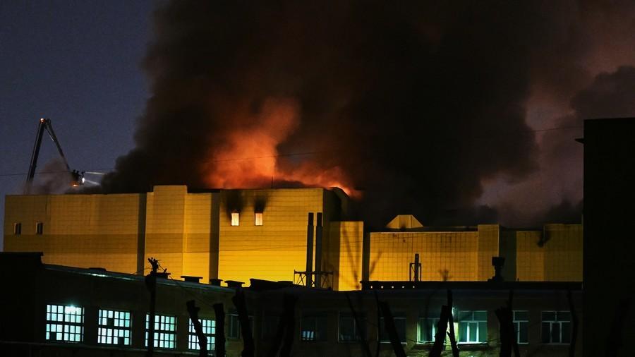 У пожару у Кемерову настрадел 53 особе