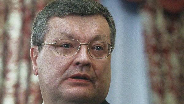 Украјина није Косово или Хрватска - бивши шеф украјинске дипломатије