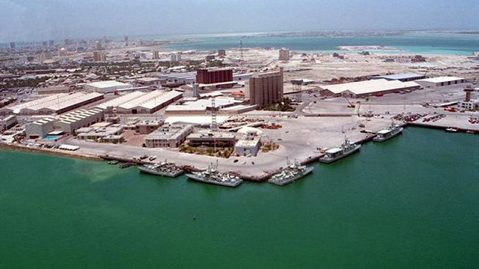 Велика Британија отворила поморску базу у Бахреину