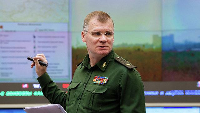 Конашенков: Напад на Сирију извршен по незаштићеним објектима