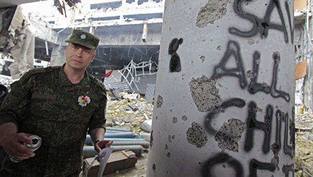 Доњецк: Кривични поступак против припадника НАТО-а због ратних злочина