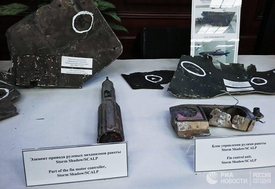 """Оборене """"паметне"""" америчке ракете над Сиријом ће се проучити у Москви"""