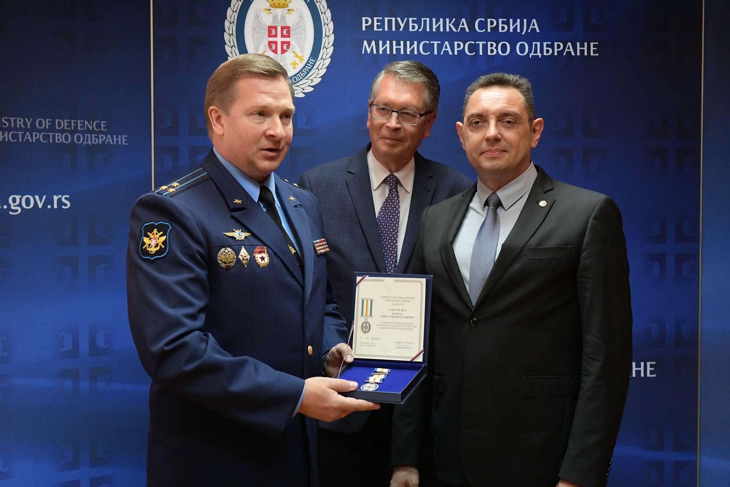 Изузетан допринос пуковника Киндјакова систему одбране Србије