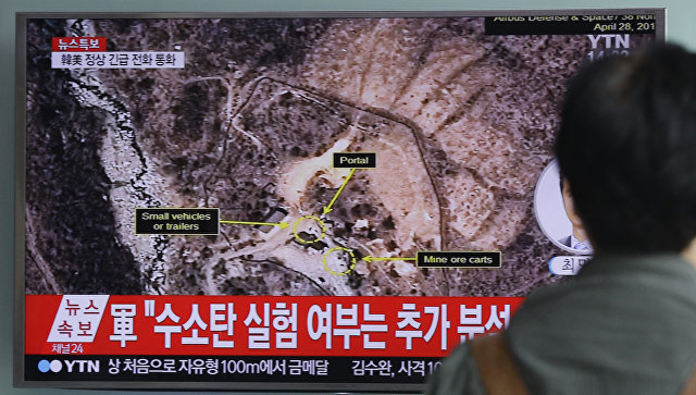 Пјонгјанг затвара нуклеарни полигон