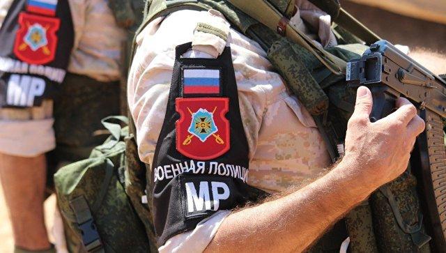 Руска војна полиција патролира јужним делом Дамска