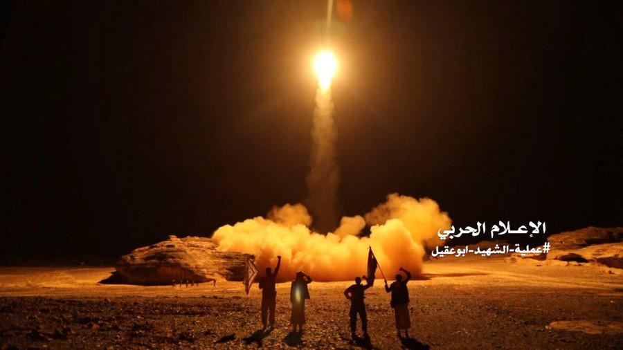 РТ: Хути тврде да су погодили саудијску базу, Ријад негира
