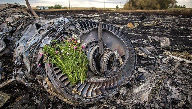 Систем којим је оборен авион изнад Донбаса припадао руској 53. ракетној бригади - холандски истражитељ