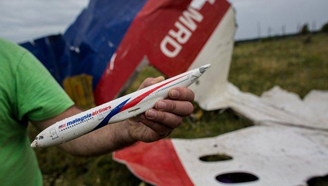 Ministarstvo odbrane objasnilo zašto raketa kojom je oboren malezijski avion nije ruska