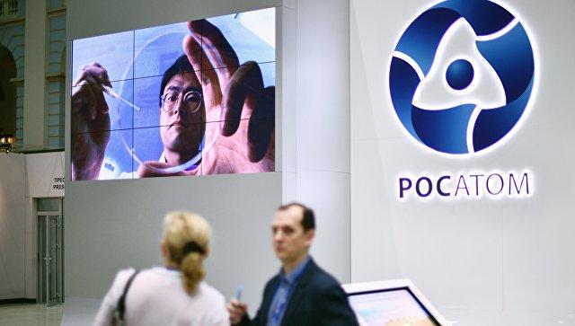 """Украјина оптужила Русију да развија хемијско оружје за """"хибридни рат"""""""