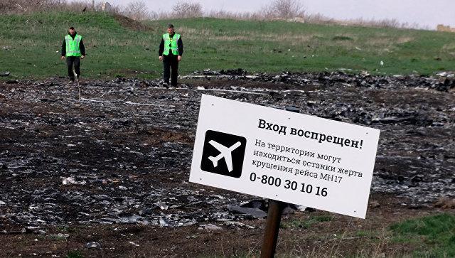 Холандија не искључује могућност укључивања Украјине на списак одговорних за обарање малезијског авиона изнад Донбаса