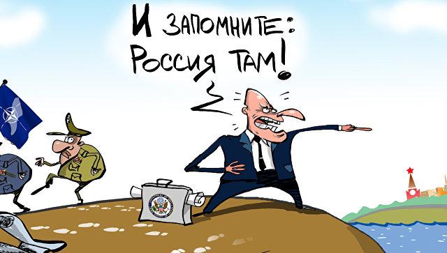 """ЕУ намерава да одбије """"руску имплементацију"""" у Европи"""