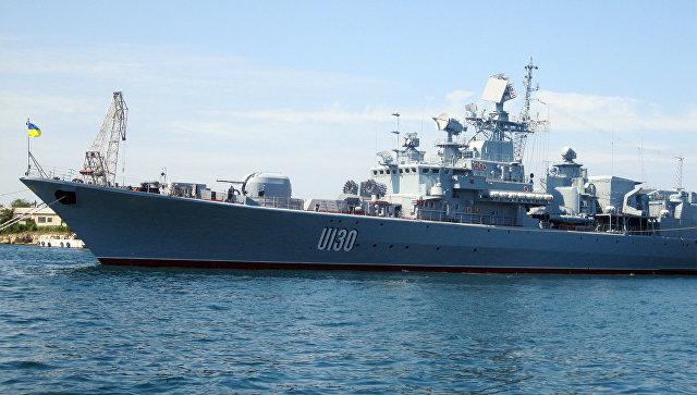 Украјина блокира три подручја Азовског мора због војних вежби