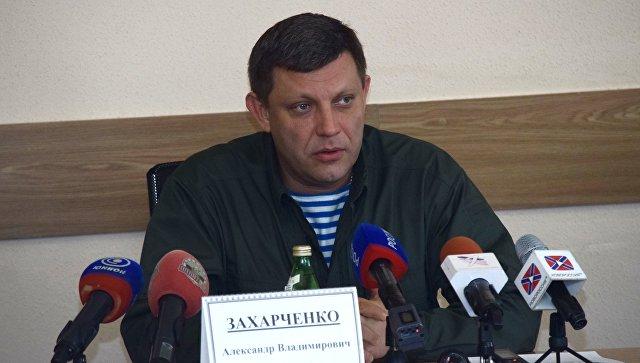 Захарченко запретио украјинској морнарици