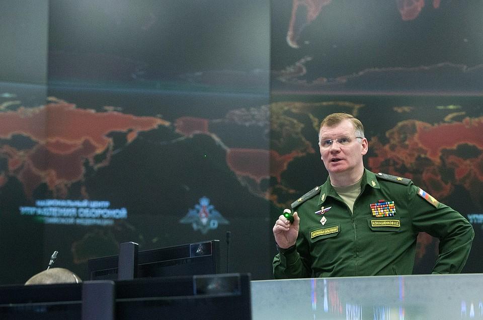 """Конашенков: САД и """"Слободна сиријска армија"""" припремају нову провокацију"""