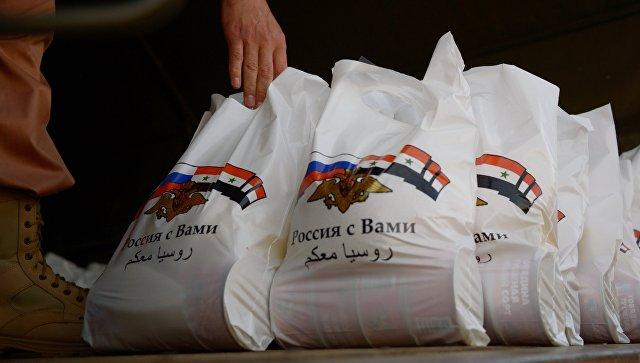 Три кршења примирја у руској зони одговорности у Сирији