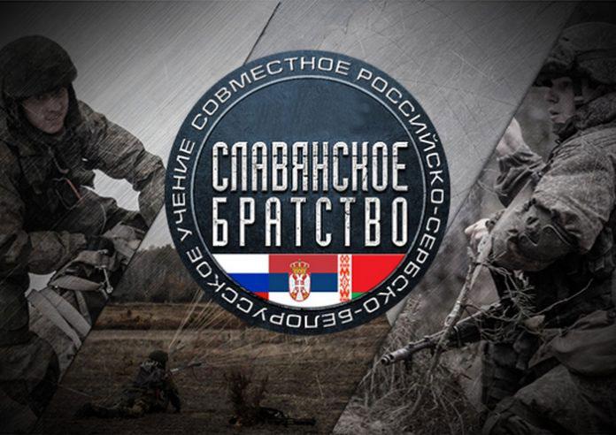"""Na """"Slovesnom bratsvu 2018"""" oko 250 beloruskih padobranaca"""