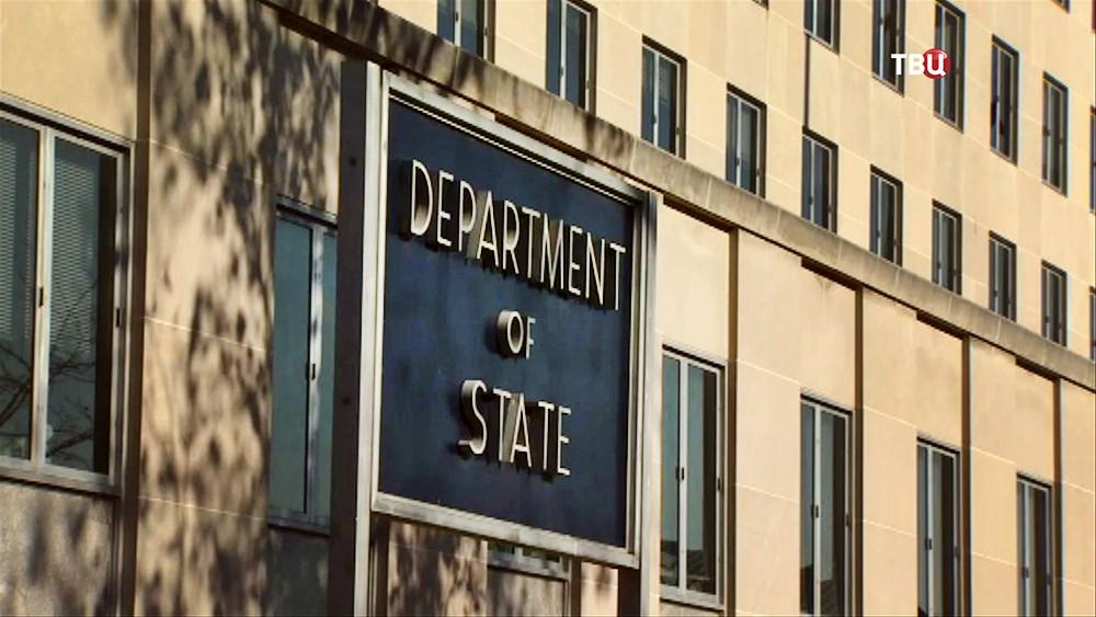 САД повећавају снабдевање оружјем Украјину и Грузију