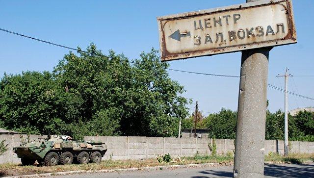 Кијевске снаге у два наврата напале положаје Народне војске код Горловке