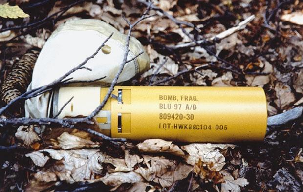 """""""Жуте убице"""" вребају са њива: Србија и даље засута касетним бомбама"""