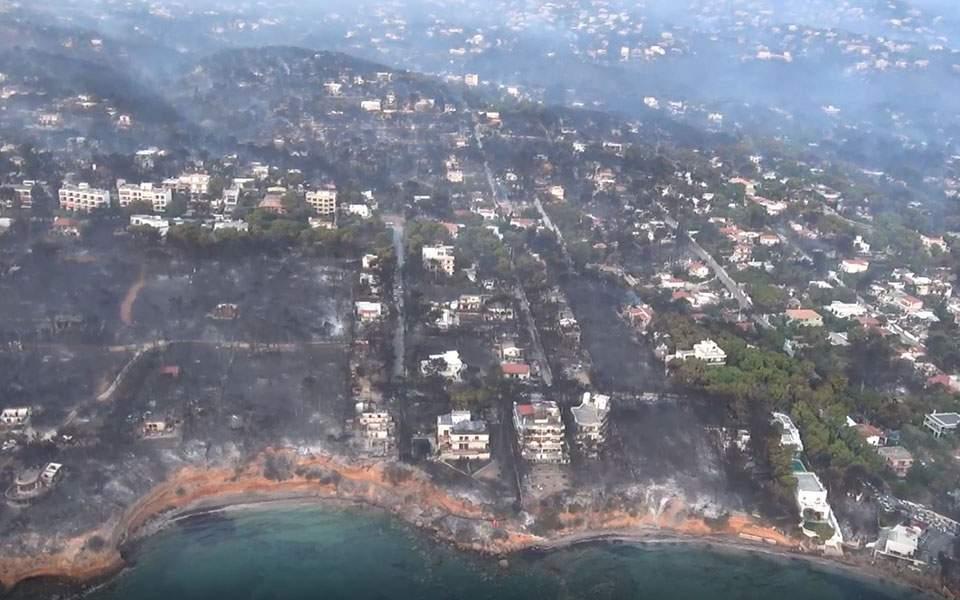 У пожарима више од 70 мртвих