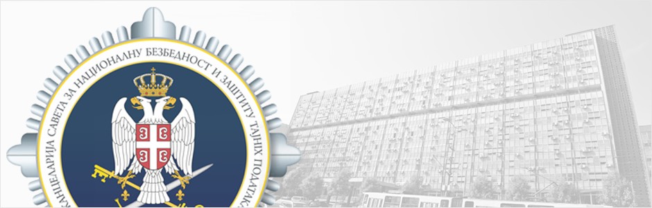 Одржана хитна седница Савета за националну безбедност Србије