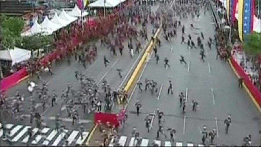 РТ: Покзшај атентата на Мадура дроновима са експлозивом